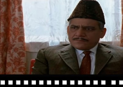 East is East (1999), Damien O'Donnell